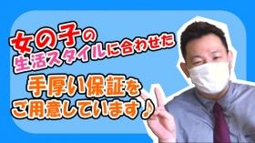 白いぽっちゃりさん(秋コスグループ)