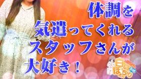 白いぽっちゃりさん 新橋店の求人動画