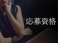 博多メンズエステ 雫~Sizuku~で働くメリット2