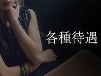 博多メンズエステ 雫~Sizuku~で働くメリット3
