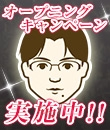 新宿アネージュ