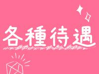 素人娘専門店 Jewel