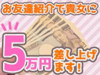 新橋オナクラJKプレイ