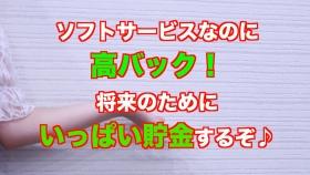 新橋オナクラJKプレイに在籍する女の子のお仕事紹介動画