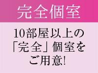 源氏物語 堺東