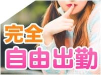 池袋サイドライン 副業女子専門店
