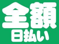 新宿マシュマロ