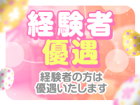 smile egg~スマイルエッグで働くメリット9