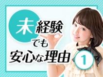 ★超ソフトサービス★のアイキャッチ画像