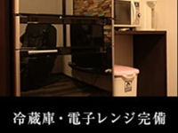 smile(スマイル) 豊橋店で働くメリット9