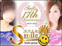 smile(スマイル) 豊橋店