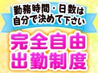 新宿Mヤプー