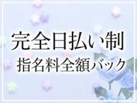 らんぷ大泉学園店で働くメリット2