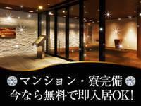 エコ梅田店