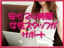 24時間あなたの生活をサポートします(*'▽')☆