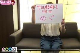 エコ梅田店のバニキシャ(女の子)動画