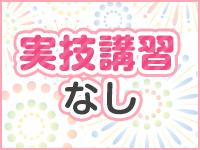 花火-hanabi-で働くメリット3