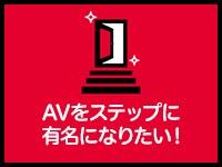 ソフト・オン・デマンド (株)