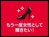 ソフト・オン・デマンド (株)で働くメリット4