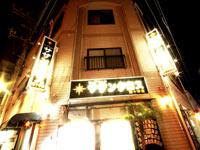 沖縄那覇で老舗のお店です