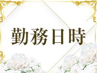 琉球メンズエステ Flowerで働くメリット1