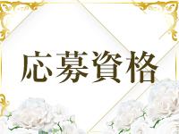 琉球メンズエステ Flowerで働くメリット2