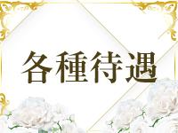 琉球メンズエステ Flowerで働くメリット3