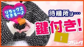 スパークグループのバニキシャ(女の子)動画