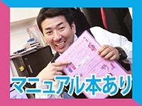スパーク 日本橋店