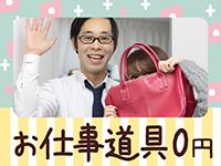 スパーク梅田店