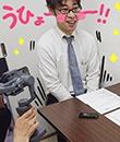スパーク梅田店の面接官