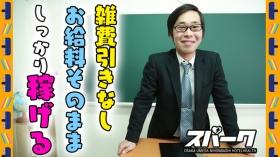 スパーク梅田店のバニキシャ(スタッフ)動画