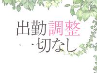 札幌パラダイス天国(札幌ハレ系)