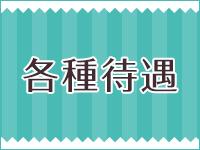 若妻クリニック(札幌ハレ系)
