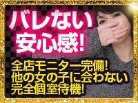 スピード 京橋店