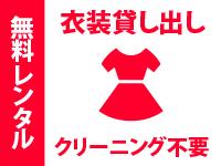 スピード 京橋店で働くメリット9