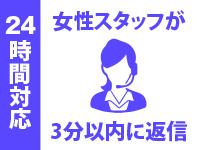 スピード 京橋店で働くメリット6