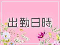 デリバリーヘルススピカ丹波豊岡店で働くメリット3