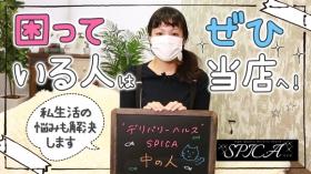 デリバリーヘルススピカ丹波豊岡店のスタッフによるお仕事紹介動画