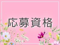 デリバリーヘルススピカ丹波豊岡店で働くメリット1