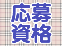 すべりん棒(札幌ハレ系)