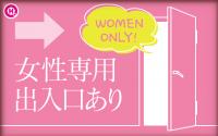 ぷっちょぽっちょボーイング(札幌ハレ系)で働くメリット9