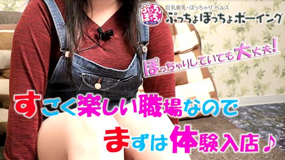 ぷっちょぽっちょボーイング(札幌ハレ系)のバニキシャ(女の子)動画