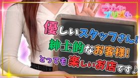 デザインプリズムのバニキシャ(女の子)動画