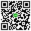 【熊本性感回春アロマSpa】の情報を携帯/スマートフォンでチェック