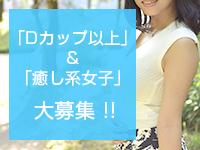 スターグループ神奈川で働くメリット7