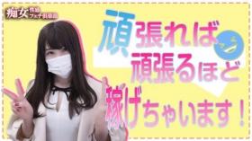 スターグループ神奈川に在籍する女の子のお仕事紹介動画