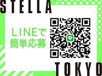 STELLA TOKYO ~ステラ東京~で働くメリット9