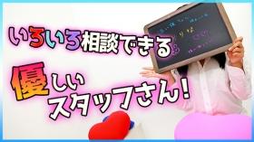 添い寝ちゃん(埼玉ハレ系)の求人動画