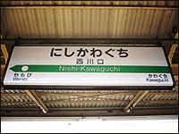 彩タマンサ (埼玉ハレ系)で働くメリット8